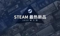Steam今年5月最热新品:《巫师之昆特牌》上榜