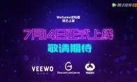 《霓虹深渊》7月14登陆WeGame 试玩版已上线