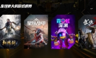 《武侠乂贰:浪迹天涯》公布 武侠沙盒、登陆WeGame