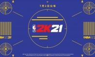 《NBA 2K21》发售时间一览