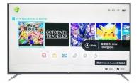 首个通过Nintendo Switch兼容测试!AOC游戏电视发布全新升级!