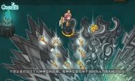 《不思议的皇冠》玩法秘籍第一弹:武器介绍