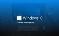 微软正式发布Win10 2020年10月更新 全新开始菜单