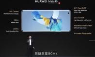 华为Mate 40发布:5纳米麒麟9000 5G旗舰芯片