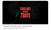 7天时间 史克威尔公布《美妙世界》倒计时网站