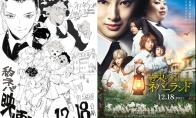 《约定的梦幻岛》真人电影新剧照公开 12月18日脱狱开启