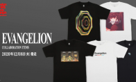 《EVA最终剧场版》最新联动T恤公开 12月8日正式发售