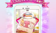 抓娃娃骗局现形!日本网上远程实体抓娃娃机游戏被指员工造假
