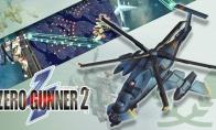 彩京清版游戏《Zero Gunner 2》12月21日登陆PC