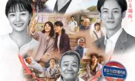 松坂桃李主演电影《生命停车场》新预告 5月21日上映