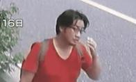 日媒曝料京阿尼重伤嫌犯恋上女护士 今年有望接受审判