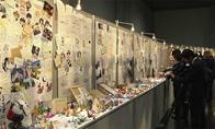 京阿尼已收33亿日元捐款 将全部分给36名死者家属和33名伤者