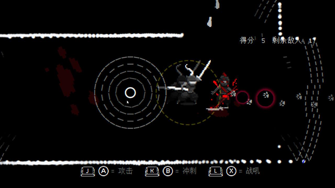 盲剑2 官方高清截图(1)