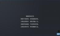 Steam国服内置强制防沉迷系统 或限制玩家游戏时长