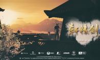《轩辕剑柒》首个场景演示视频公开 鲁班遗迹再现 今年内发售