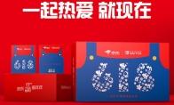 Switch国行版马力欧礼盒预购中 2666元附三款游戏