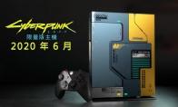 《赛博朋克2077》限量版Xbox主机中文预告 6月在台发售