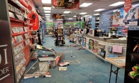 GameStop一季度报告 净亏损1.62亿美元以上