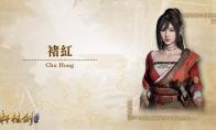 《轩辕剑柒》第二部预告片公开 墨家侠女褚红正式登场
