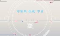 """万代上线""""高达中国计划""""神秘网站 7月6日揭晓答案"""