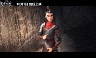 动画电影《木兰:横空出世》新片段  精彩打戏公开