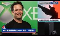 3DM速报:微软不在乎XSX销量,《孤岛惊魂6》或2021年5月26日发售