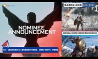 3DM速报:最后的生还者2获TGA十项提名,英灵殿PS版将解除和谐