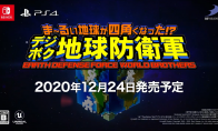 《方块地球防卫军》第二弹演示视频 着重介绍技能