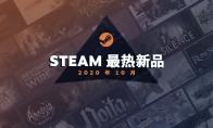 Steam十月最热新品 《博德之门3》《天外世界》上榜