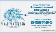 """《最终幻想14》""""新情报发表会""""将于2021年2月6日放送"""