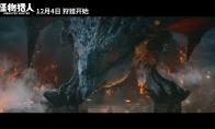 电影《怪物猎人》推广曲MV公开 新镜头曝光