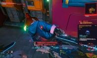 《赛博朋克2077》传说佩斯利旋纹宇宙装甲涂层花