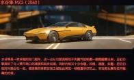 《赛博朋克2077》载具水谷隼MZ2评测