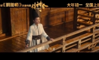《侍神令》主题曲归处MV发布 周深演唱绝美动人
