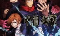《咒术回战》发行量突破2500万 最新卷3.4日发售
