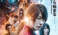 真人电影《浪客剑心 最终章》新角色公开 4月23日上映