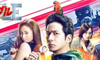 漫改《杀手寓言2》真人电影新预告 6月18日上映
