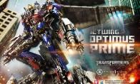 P1S《变3》飞翼腹肌擎天柱雕像 中国限量版售价3699美元