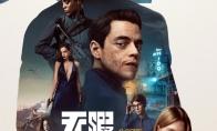 《007:无暇赴死》国内定档10月29日