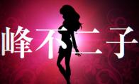 经典新篇《鲁邦三世 PART6》TV动画宣传片 10月9日开播