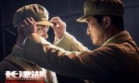 《长津湖》新预告 志愿军粉碎美军占领朝鲜空想