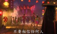 迪士尼动画电影《寻龙传说》全新预告公布 高燃冒险一触即发