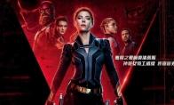 《黑寡妇》中国香港定档预告 4月29日上映