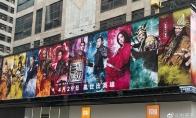 《真三国无双》电影4月29日在香港上映 与黑寡妇对刚
