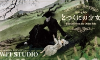 致郁黑暗作品《外之国的少女》确认制作长篇动画 PV公布