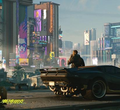 PS4《赛博朋克2077》1.2与1.1版帧数对比