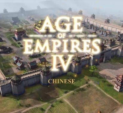 《帝国时代4》新预告片展示英法百年战争