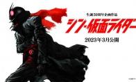 《假面骑士》50周年纪念作《新·假面骑士》剧本已完成 2023年3月公开
