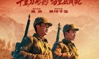 《长津湖》延长上映:票房有望超战狼2 超1亿观众观看