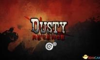 《达斯蒂复仇》详细评测:一次勇敢的尝试